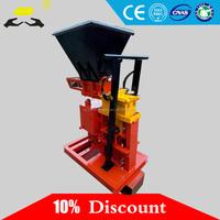 eco brava lime cement brick product line blocks machinery group manual interlock brick machine