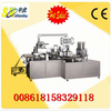 SH-300D excellent automatic L-bar Sealing and Shrink packing machine