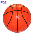 la bola de baloncesto mínima DKS barata