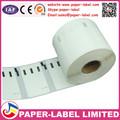 Alta calidad de encargo para imprimir privado etiqueta de código de barras