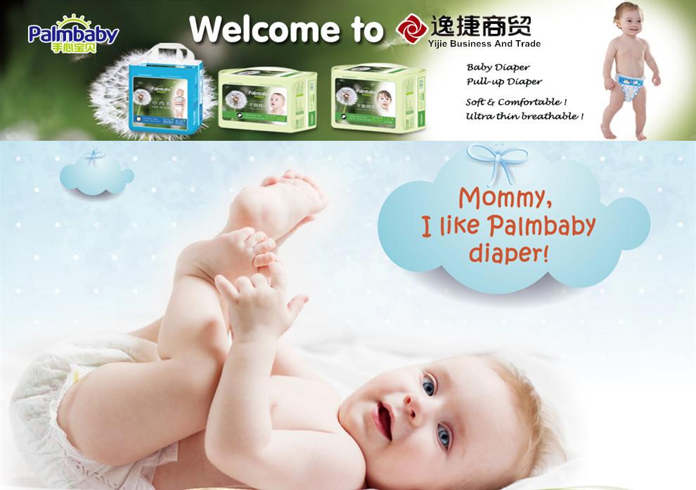 Baby in Diaper Walking Teen Baby Diaper Training