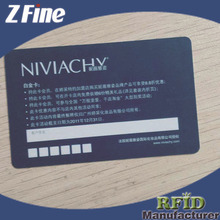 free sample chinese factory id signature panel pvc contactless card