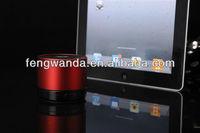 2012 Clasic and unique China bluetooth speaker