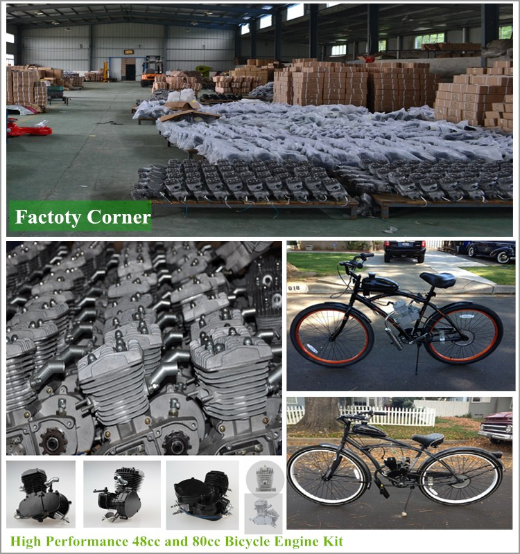 factory and bicycle engine kit display_.jpg