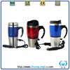 food safety standard heating mug cup at office SL-2460