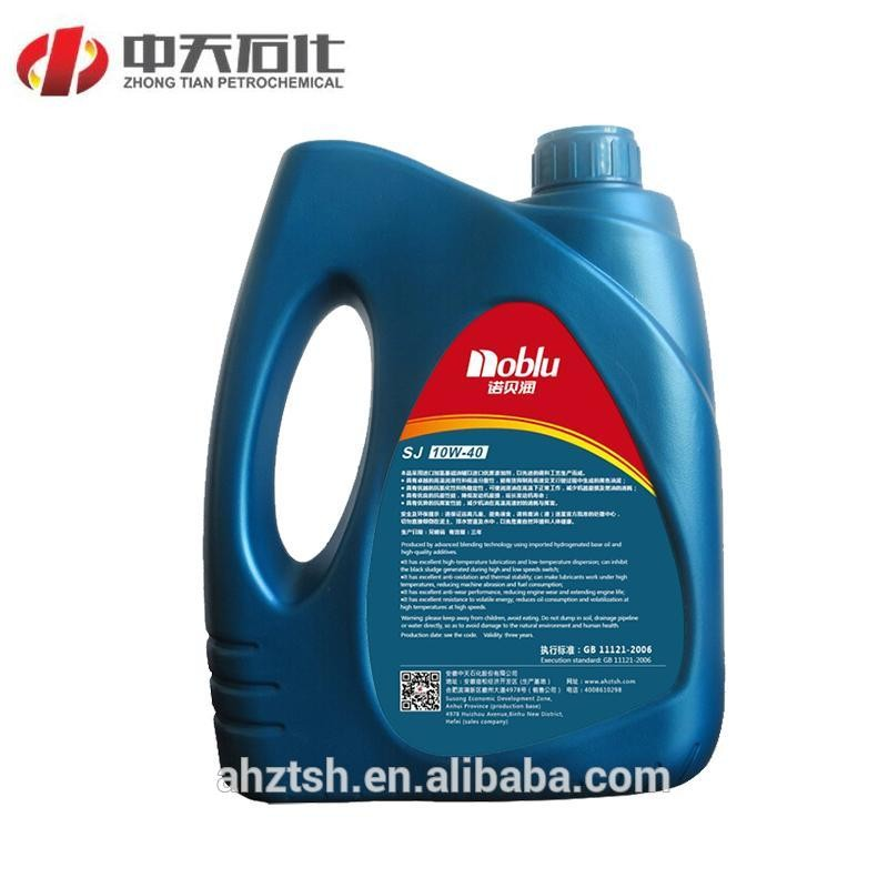 Engine-oil-with-synthetic-technology-10W40-4 (1).jpg