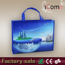 Hot Sales Non-Woven Grocery Tote Bag(ITEM NO:N150161)