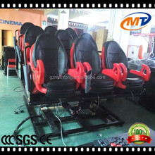 9d cinema/playground indoor simulator 9d cinema,7d 9d theater kino,5d xd movie theater