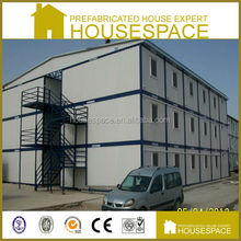 Easy Installation Fast Build High Quality office container
