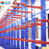 raw material cantilever racking