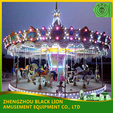 Other amusement game machine/Rotating game machine like carousel for sale
