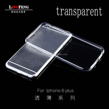 2015 New Ultral Thin tpu clear case for iphone 6 plus 5.5inch Wholesale low priece hot sale product