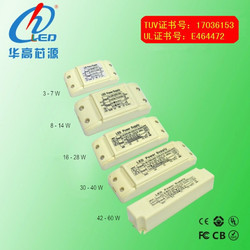 40v 5w Dc Internal Led lighting Driver Power Supply