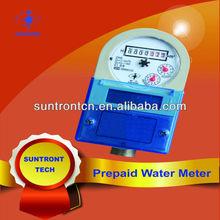 la tarjeta del ic de agua potable del medidor