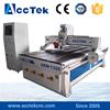 Shandong AccTek AKM1325 cnc router jinan / cnc wood carving machine for sale