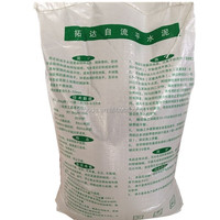 factory wholesale wear resistance self-leveling cement floor and cement concrete