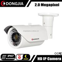 DONGJIA 1080P Waterproof IP Camera Webcam Outdoor Best Selling Products In America
