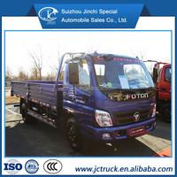 Brand new aluminium frigo cargo van truck body with high quality