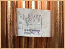 with wholesale price 8mm oxygen free copper wire rod copper bar