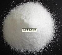acrylamide monomer supplier