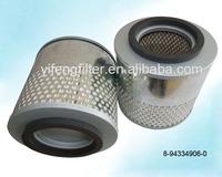 Air Filter 8-94334906-0 for Isuzu Faster Rodeo / Mu Wizard, Opel Brava/ Campo