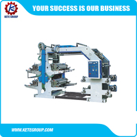 China Best Sale Small Label 4 Colour Flexo Printing Machine Price