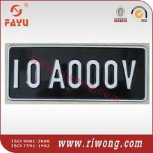 Australian Novelty Number Plates