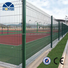 Competitive Price New Design 2X4 Decoration Double Wire Fence