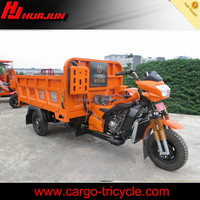 china cargo tricycle/motorcycle truck 3-wheel tricycle/3 wheel scooter car
