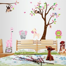 Wholesale Monkey Lion Tree Removable Vinyl Wall Decal Sticker for Kids Room Home Decor TK1413