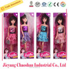 china wholesale market online doll dress-up girl games sex toys for boys