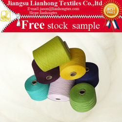 acrylic/wool/cotton knitting blended yarn in good quality for sale