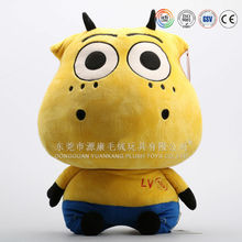 Alibaba China Popular Products In Janpanses Cow Toy gift