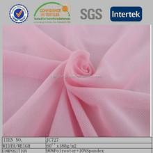 mesh stretch fabric,synthetic stretch fabric for swimwear underwear sportswear