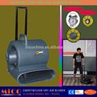 mini ventilador de ar para piso molhado com temporizador m1501