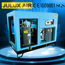 JULUX-37F Low Vibration Virable Frequency Husky Air Compressor