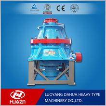 Luoyang Dahua vibrate cone crusher AF aeries cone crusher