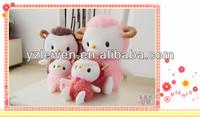 cute stuffed sheep plush toy
