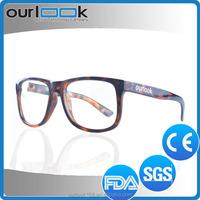 2015 Lastest Popular Colorful Anti Blue Ray Italy Design Rimless Glasses