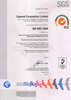 CANTONK ISO9001 certificate_.jpg