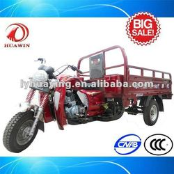 200cc Gasoline tricycle for cargo