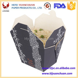 Food Grade takeaway biodegradable lunch box food container