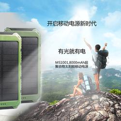 Solar power bank charger 8000mah solar power bank panel