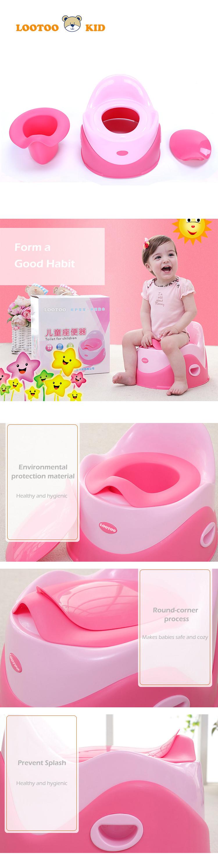 baby toilet traine