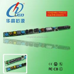 HGTF-G102A moso led driver pass TUV/UL led tube 2400mm riyueguanghua cob led driver