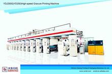 2015 CHINA supplier High-speed auto register computerized Gravure Printing Machine(speed 250m/min)YDJ250G