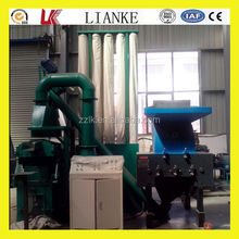 China factory number 4 copper wire/Copper Wire Waste Granulating Equipment 200~300kg/hr with high efficiency