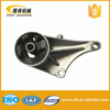 Car engine parts OEM 90575186 92085608 0684 694 0684 226 Front Lower Engine Motor Mount For GM 1106