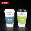 Customized paper cup sleeve /coffee sleeve/hot cup sleeve