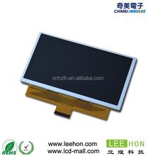 7'' LCD display screen 800x480 HDMI/DVI/VGA with open frame